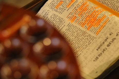 Անսակարկ Հնազանդութիւն (Բ.Օր 4.1 - - 49)